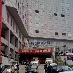Foto Hainan Airlines Business Hotel