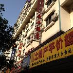Photo of Yong Feng Hotel