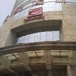 Photo of Hebei Century Hotel