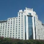 Photo of Donlord International Hotel