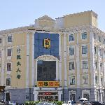 Super 8 Langfang Sanda Street