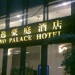 Photo de Grand Palace Hotel Guangzhou