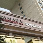 Photo of Ramada Plaza Guangzhou