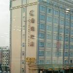 Photo of Heroyear Hotel