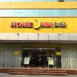 Home Inn Tianjin BinJiang Road