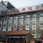 Wancheng Huafu International Hotel resmi
