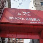 Photo de Piao Home Inn Beijing Wangfujing