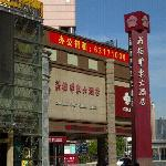 East China Hotel Shanghai Foto
