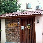 Foto de Huxiangyi International Youth Hostel(Changsha)