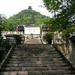 Yangming Temple