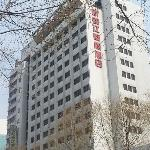 Jinhai Business Hotel Foto