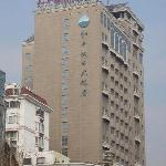 Legend Holiday Hotel Changzhou Foto
