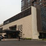 Photo of Guoman Hotel Shanghai