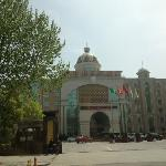 Photo de Kaifeng Zhongzhou International Hotel