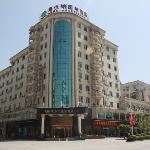 Vienna Hotel Jiangxi Ji'an