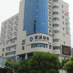 Jingjiang Inn (Yixing Renmin Middle Road)