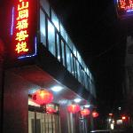 Tongfu Hotel