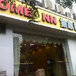 Φωτογραφία: Home Inn Chongqing Guanyin Bridge Beibin Road