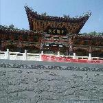 White Pagoda Mountain (Baita)