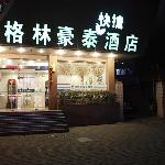 GreenTree Inn Jinan Railway Station Express Hotel
