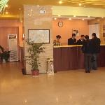 Home Inn (Nanchang Bayi Square)의 사진