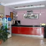 Φωτογραφία: Huanghelou Business Hotel