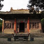 Yongle Palace