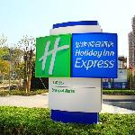 ภาพถ่ายของ Holiday Inn Express Shanghai Jinsha