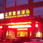 Shangdong Business Hotel