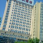 Photo of Wu Huan Hotel