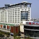 Yangzhou Renjia International Hotel resmi