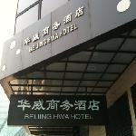 Foto HWA (Apartment) Hotel