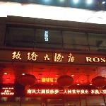 Photo de Rose Hotel Shenyang
