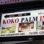  Koko Palm Inn