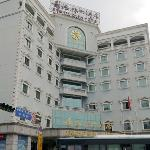 Photo of Jingdezhen Grand Hotel