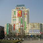 Shanshui Trends Hotel Zhaoqing Xijiang North Road