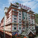 Weiyena Hotel