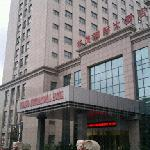 Photo of Huangshan Huamao Intl Hotel