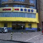 Home Inn Yantai Railway Station