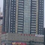 Fenglin Business Hotel