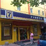 7 Days Inn Guangzhou Baogang Avenueの写真
