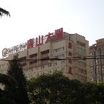 Photo of Tangshan Hotel
