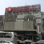 Photo de Ramada Parkside Beijing