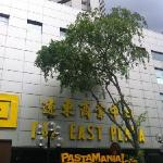 Far East Plaza Residences by Far East Hospitality Foto