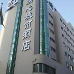 Rising Express Hotel (Shengyang North Station)