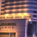 Photo de Kingdom Hotel Shenyang