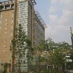 Photo de Best Western Harbin Fortune Hotel