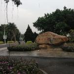 Photo of Xiamen Bailuzhou Park