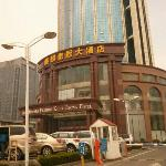 Фотография BEST WESTERN Premier Qingdao Kilin Crown Hotel