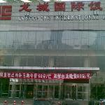 Foto de Longcheng International Hotel